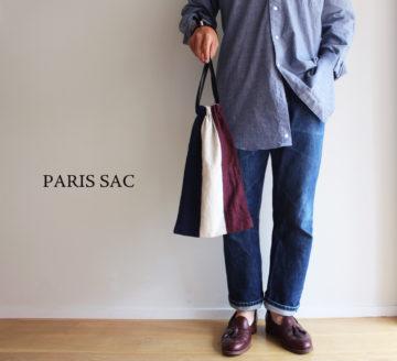 CATTA 1st anv Paris sac